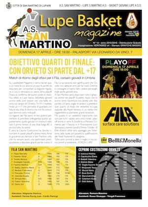 magazine2015_14